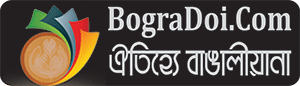 Best Bogra-Doi-Shop-Buy-Bogurar-Doi-Bogurar-Doi-Online-Bangladesh-Logo